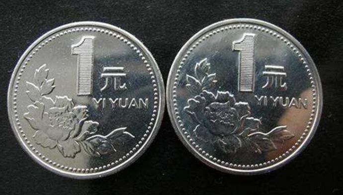 1997年一元硬币值多少钱  1997年一元硬币现在值多少钱