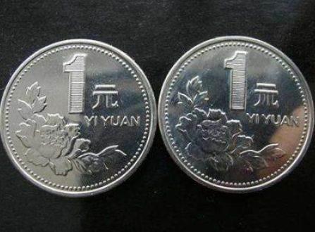 1997年一元牡丹硬币多少钱一枚   1997年牡丹一元硬币多少钱一枚