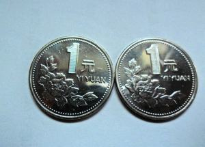 1994一元牡丹硬币价格   1994一元牡丹硬币值钱吗