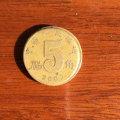 荷花五角硬币哪年值钱   荷花五角硬币市场价格