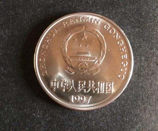 1997年一元硬幣多少錢?  一元硬幣價值