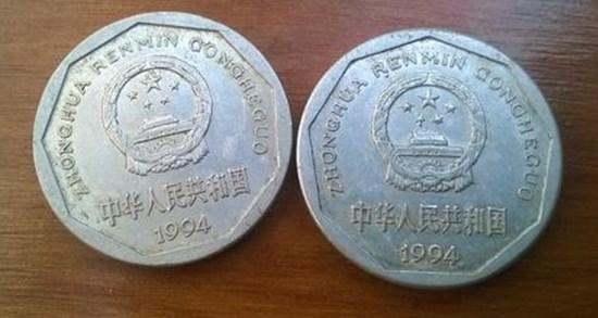 1994菊花一角硬币价格    菊花一角价格表