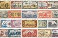 第一套人民币回收   第一套人民币全套价格