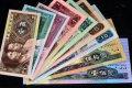 第四套人民币回收   第四套人民币收藏潜力如何