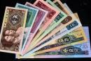 第四套人民幣回收   第四套人民幣收藏潛力如何