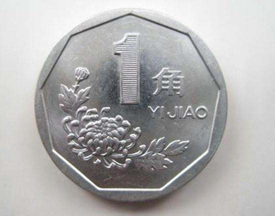 1994年1角硬币值钱吗 1994年1角硬币价格多少