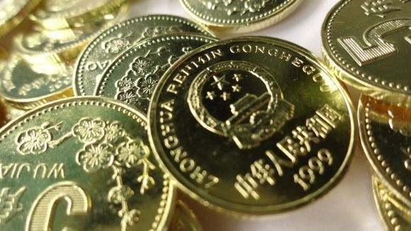 1993五角梅花硬幣價格   1993五角梅花硬幣價值