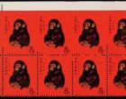 1980年生肖猴票值多少钱   1980年生肖猴票价值解析