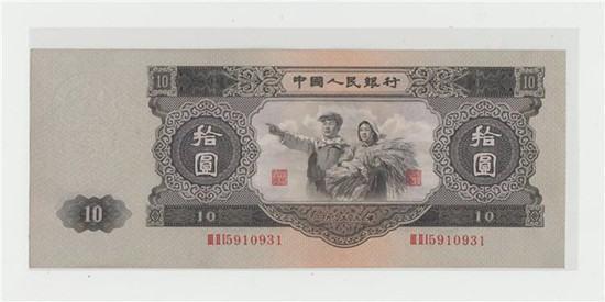 第二套人民币十元真假分别   第二套人民币十元鉴定方法