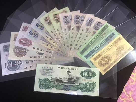 回收第三套人民币价格  第三套人民币行情分析