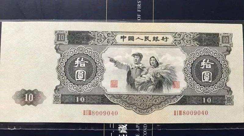 1953年大黑十最新价格   1953年大黑十适合投资吗