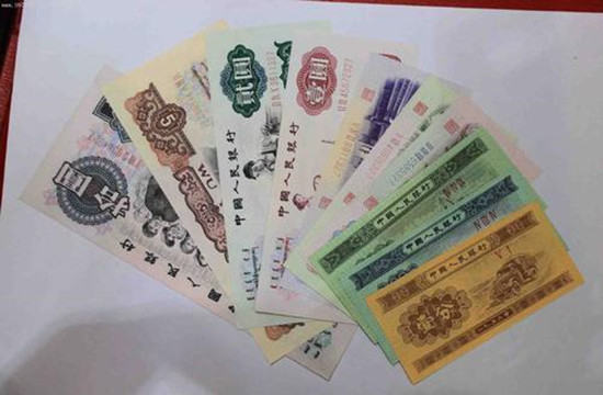 回收第三套人民币多少钱   回收第三套人民币最新行情
