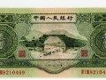 叁元人民币价格   叁元人民币值多少钱