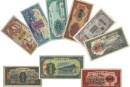 第一套人民币收购   第一套人民币收藏价值