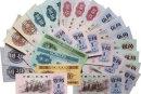 第三套人民币收购   第三套人民币投资风险分析