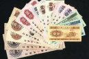 第三套纸币回收   第三套纸币投资分析