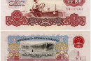 第三套一元人民币值多少钱  第三套一元人民币价格