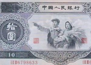 第二套人民币大白边回收价格   第二套人民币大白边价格行情