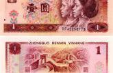 1980年1元纸币价格    1980年1元收藏前景
