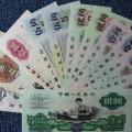 第三套人民币收藏册介绍   第三套人民币收藏册价格