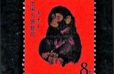 1980年生肖猴票值多少钱   1980年生肖猴票的收藏价值