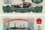 1960年2元人民币值多少钱    1960年2元人民币价格多少