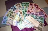 康银阁连体钞值多少钱   康银阁连体钞为什么这么值得投资