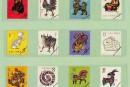 邮票价格现在是多少钱 邮票价格查询图片目录价格表
