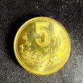 2000年的梅花5角硬币值多少钱   2000年的梅花5角硬币报价