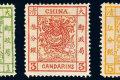 中国最值钱的邮票有哪些 2020中国最值钱邮票排名榜
