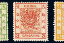 中國最值錢的郵票有哪些 2020中國最值錢郵票排名榜
