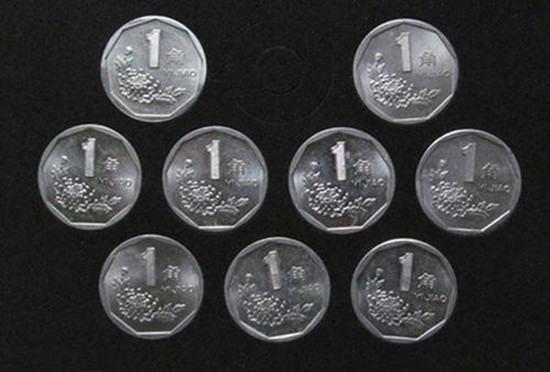 1999年一角硬币值多少钱   1999年一角硬币收藏价格