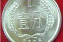 2008年一分钱硬币值多少钱一个 2008年一分钱硬币收藏价格表