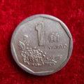 1992年1角硬币值多少钱   1992年1角硬币收藏价格