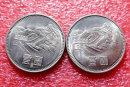 1元长城硬币能值多少钱   1元长城硬币适合投资吗