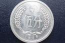 1956年的5分价值多少钱一枚 1956年的5分价目表2020