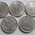 1986年的5分硬币值多少钱   1986年的5分硬币最新行情