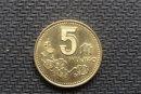 1993年的五角硬币值多少钱   1993年的五角硬币市场价格