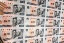 现在整版钞价格值多少钱 整版钞最新价格一览表