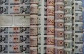 第四套人民币连体钞价格    第四套人民币连体钞收藏意义