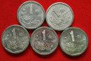 1994年一角菊花硬币值多少钱   1994年一角菊花硬币介绍