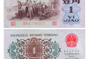一角背绿纸币价格值多少钱一张 一角背绿纸币价格表一览