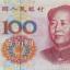 99年百元钞单张值多少钱 99年百元钞最新价格一览表
