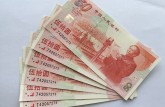 建国50周年纪念钞价格    建国50周年纪念钞最新价格