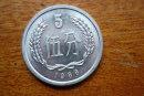 1986五分硬币值多少钱   1986五分硬币最新行情