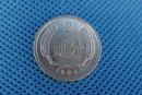 84年2分硬币值多少钱  84年2分硬币投资价值