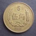 1980年的五角硬币值多少钱   1980年的五角硬币市场价