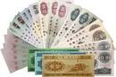 第三套人民币纸币价格是多少 第三套人民币纸币价格表2020