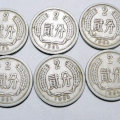 1964年的2分硬币现值多少钱   1964年的2分硬币收藏价格