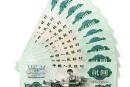 第三套人民币贰元的价格是多少 第三套人民币贰元的价格表